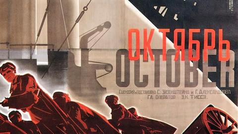 Sergei Eisenstein's October
