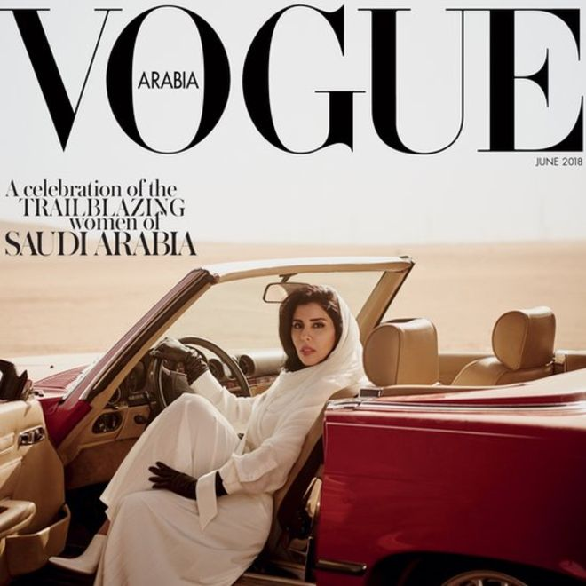 Arab fashions: How the whole world took note